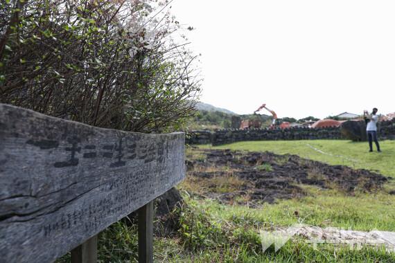 한 관광객이 5일 한국제주노자예술관 근처에서 사진을 찍고 있다.